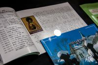 О христианстве - на японском.