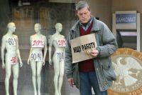 Найти работу в Омске сложно и потому люди хотят отсюда уехать.