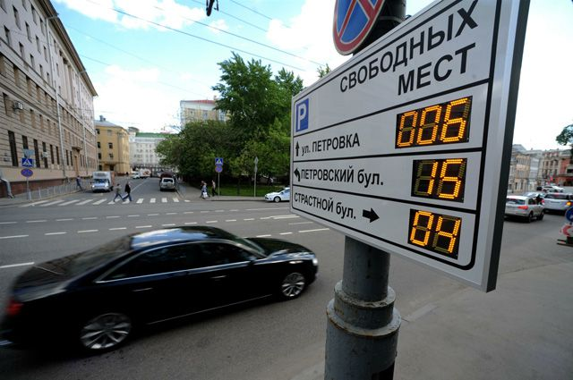 В 2016 году зона платной парковки в Екатеринбурге увеличится на тысячу мест