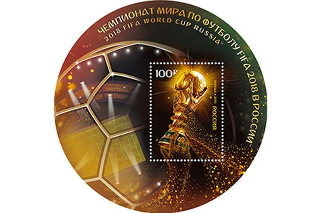 На Средний Урал поступили футбольные конверты