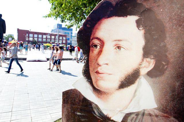 Второй бюст Пушкину открыли в Новосибирске
