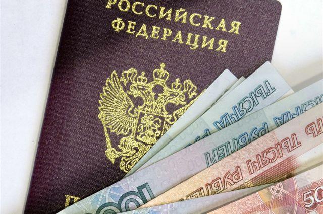 Жительница Узбекистана предложил взятку в новосибирском УФМС