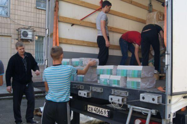 16 сентября 2015 года гуманитарный груз из Ростовской области доставлен в Донецк.