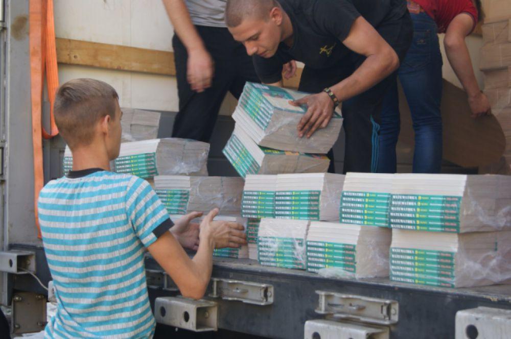 У здания Министерства образования и науки ДНР начата разгрузка машин с гуманитарной помощью.