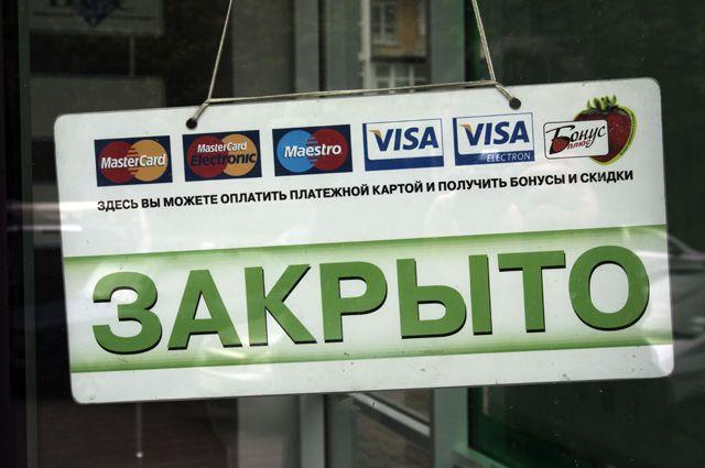 В торговых центрах Новосибирска стало меньше магазинов