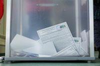 Прозрачные урны - залог честных выборов.