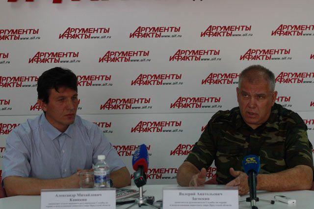 Александр Каянкин и Валерий Загоскин
