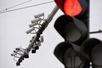 Благодаря камерам видеофиксации аварийность на дорогах сокращается.
