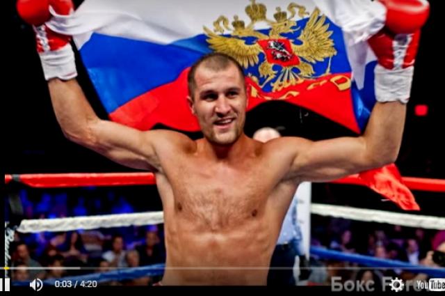 Чемпион мира Сергей Ковалев планирует открыть в Челябинске школу бокса