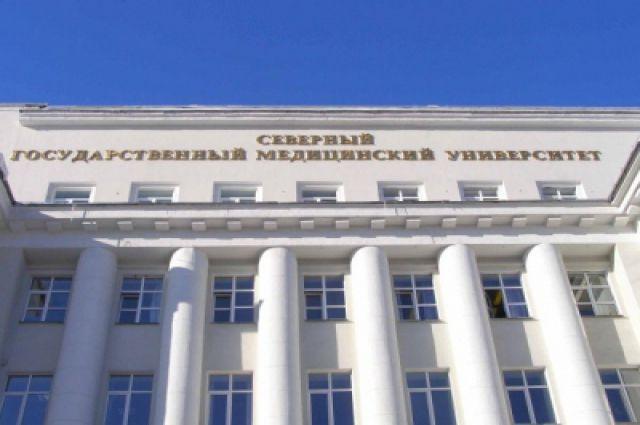 Саратовский медицинский университет официальный сайт абитуриенту 2016
