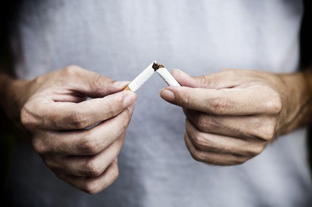 Выкурить сигарету онлайн где купить одноразовые электронные сигареты в рязани