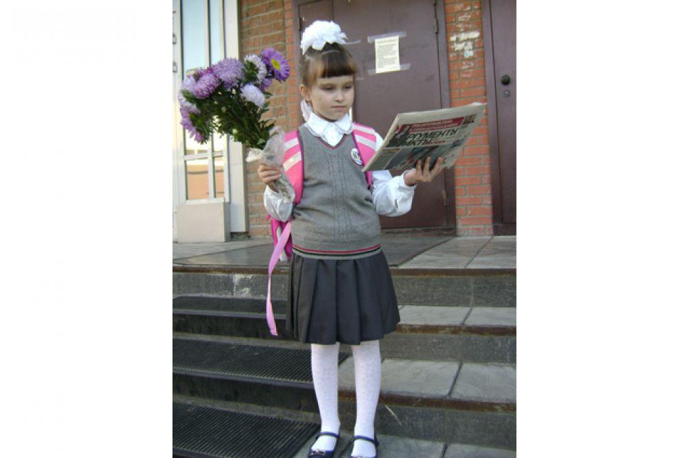 Участник №6 - Вероника Казакова