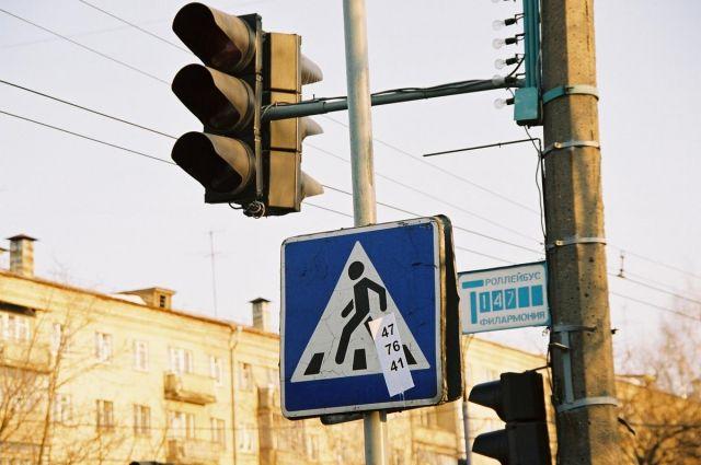 Новосибирский инженер задумал ввести на дорогах города анимированные знаки