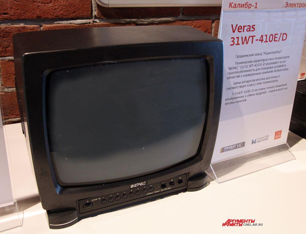 """""""VERAS 31 WT-410E/D"""",г. Гродно, """"Радиоприбор"""