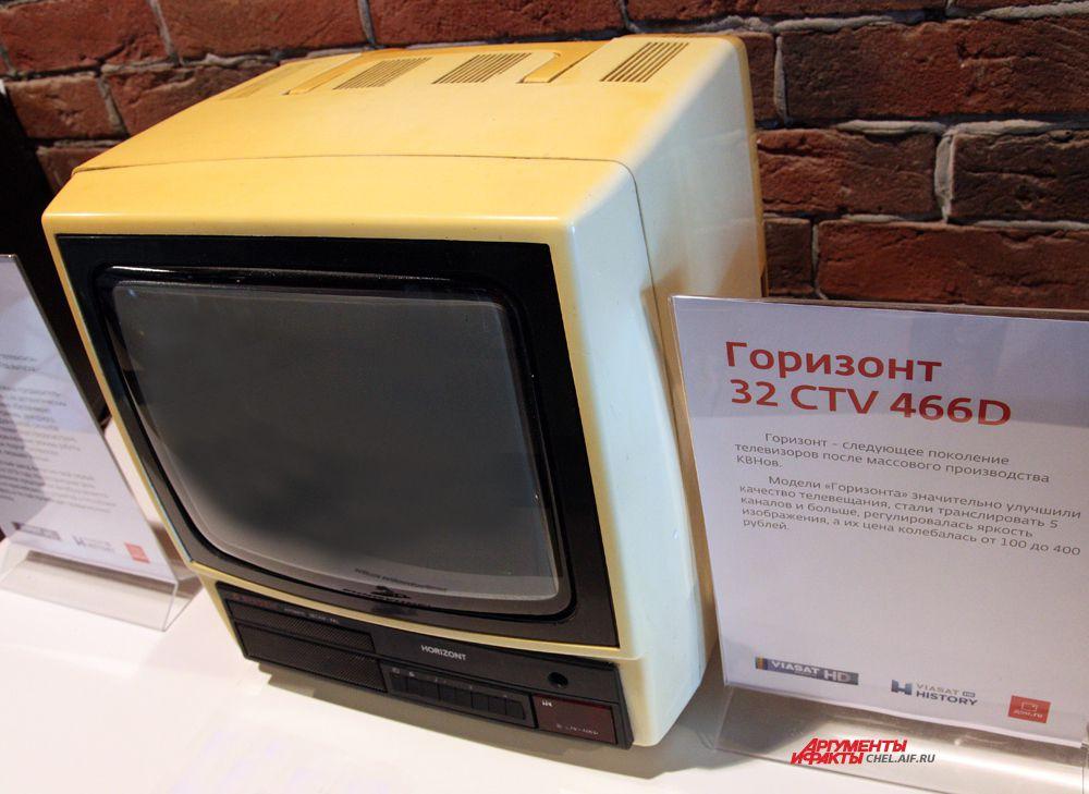 """Горизонт 32 CTV 446D"",г.Минск"