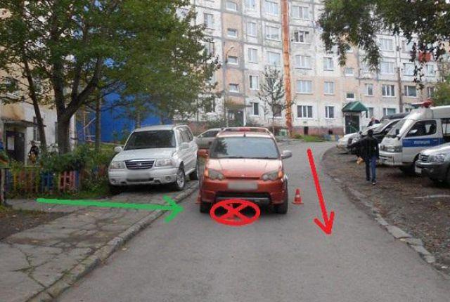 Челябинская областная больница телефон травматологии