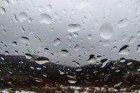 В субботу ожидается дождь.
