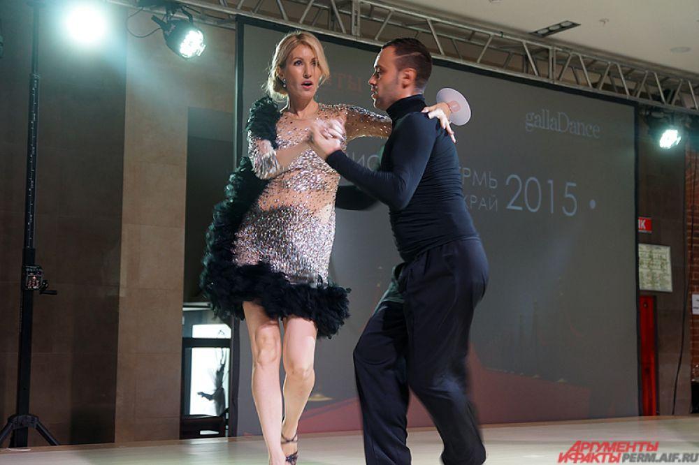 Завершением программы конкурса стало исполнение танца сальса.