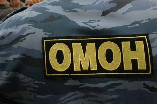 На место предполагаемого минирование выезжал отряд ОМОНа.