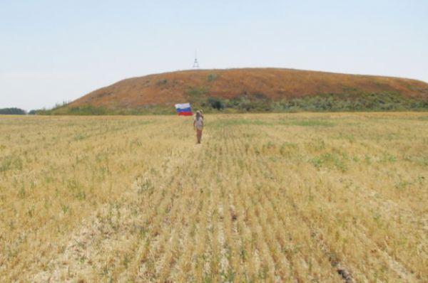 Синий Курган ещё известен как Мамай Курган или Бекрень Курган, или Синий Мамай.