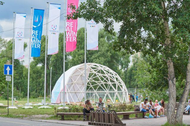 Агитационный шатер Универсиады-2019.