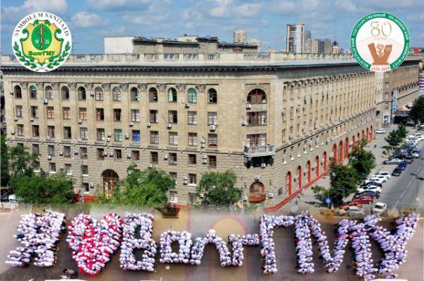 Подарок студентов ВолгГМУ к 80-летию вуза: первокурсники собрались перед входом в главный корпус в предложение, которое звучит как «Я люблю ВолгГМУ!»