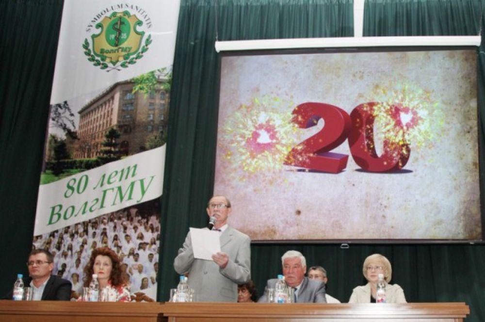 Прошли различные конференции, в том числе межрегиональные и научно-практические, факультеты реализовали программы мероприятий, посвященных 80-летию ВолгГМУ, фармацевтический факультет отметил свое 20-летие.