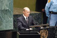 Владимир Путин выступает на 58-й сессии Генассамблеи ООН, 2003 год.