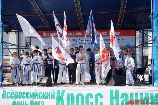 На главной сцене состоялась церемония открытия.