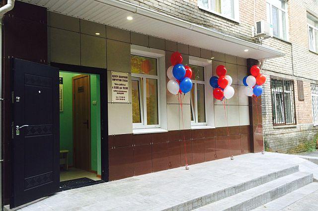 Центр лазерной хирургии глаза в краевой клинической больнице № 2.
