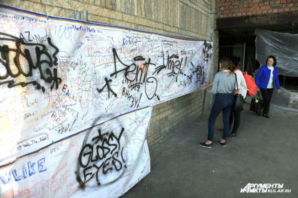 Художники-графисты представили свои работы.