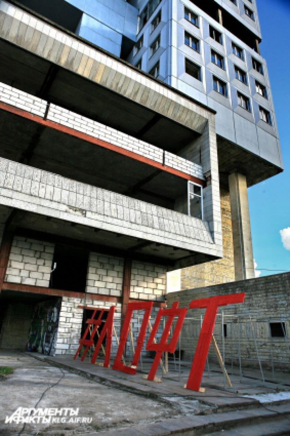 Лофт - архитектурный стиль XX—XXI века, переоборудованная под жильё, мастерскую или офисное помещение верхняя часть здания промышленного назначения.