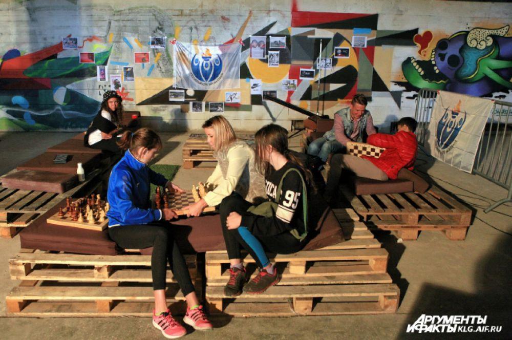 «Лофт» - проект для молодежи.