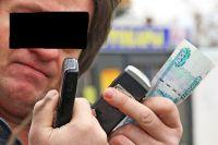 Мошенников, которые вымогали деньги у клиентов по телефону и SMS-сообщениями, задержали.