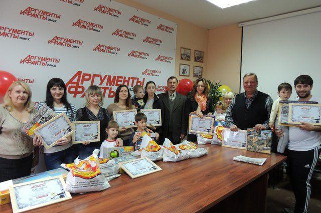 Участники и победители конкурса «Я – помощник!»