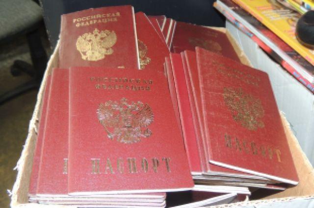В бюро находок в Эльблонге хранятся даже паспорта.