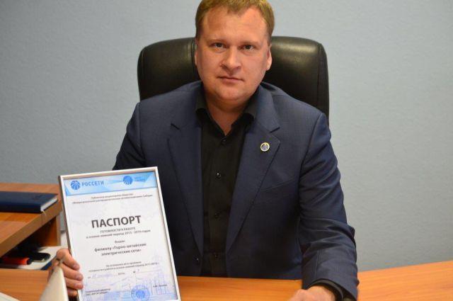 На фото главный инженер филиала Шепырев Николай Викторович.