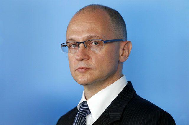 Сергей Кириенко.