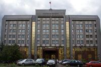 Счётная палата РФ.
