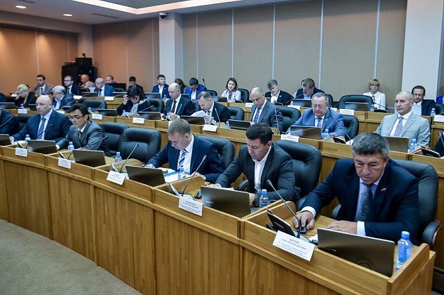 На сессии Законодательного Собрания Приморского края.