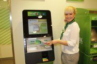 Теперь платить с минимальной комиссией можно не только в банкоматах.