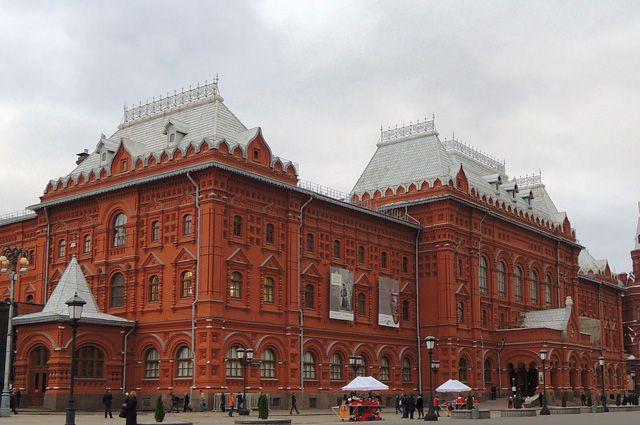 Музей Отечественной войны 1812 года (бывшее здание Московской городской думы).