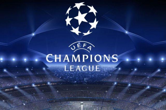 Лига УЕФА