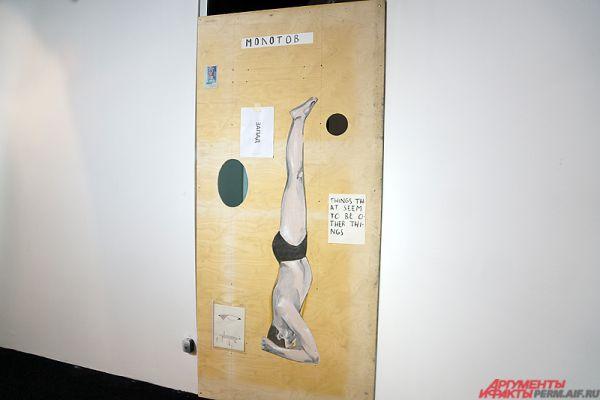 Экспозиция «Привет из Молотова» известного испанского стрит-арт художника Эскифа открылась в музее современного искусства PERMM в среду вечером, 30 сентября.