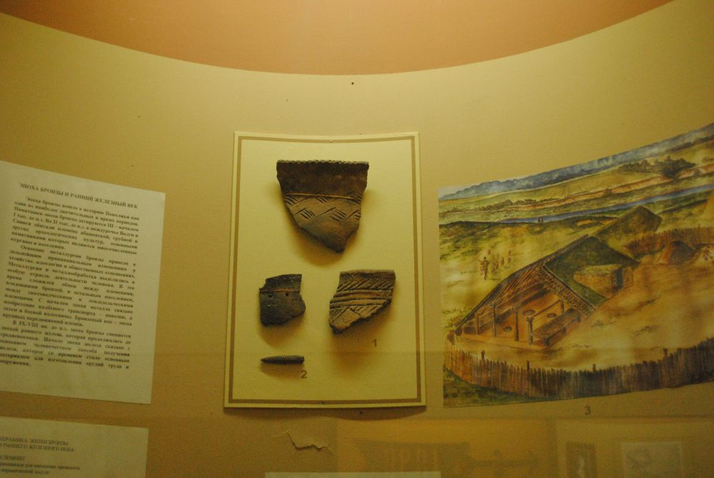 Керамика бронзового века.