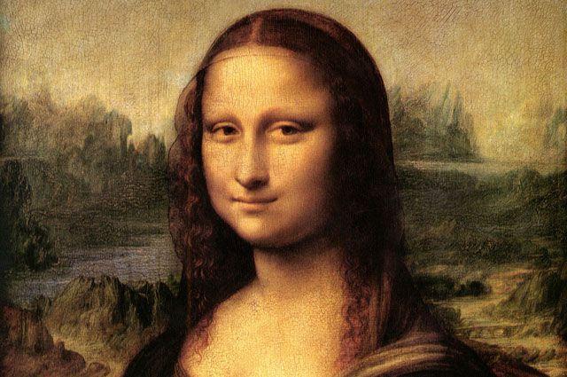 Полное название произведения Леонардо да Винчи – «Портрет госпожи  Лизы дель Джокондо». Оригинал картины находится в парижском Лувре.
