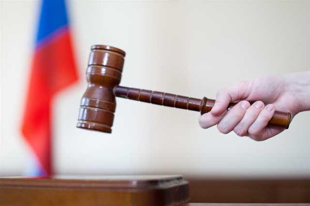Судебный вердикт.