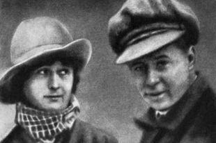 Айседора Дункан и Сергей Есенин.