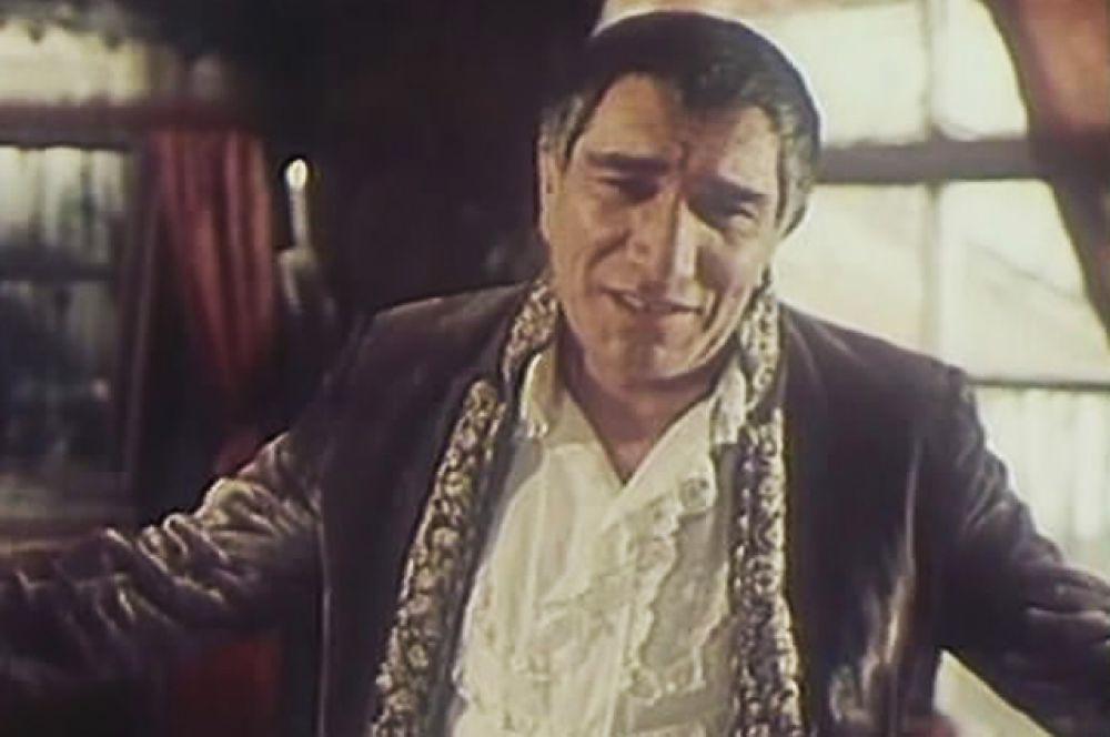 «Сказки старого волшебника» (1984). Младший министр