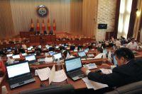 Депутаты парламента Кыргызстана.